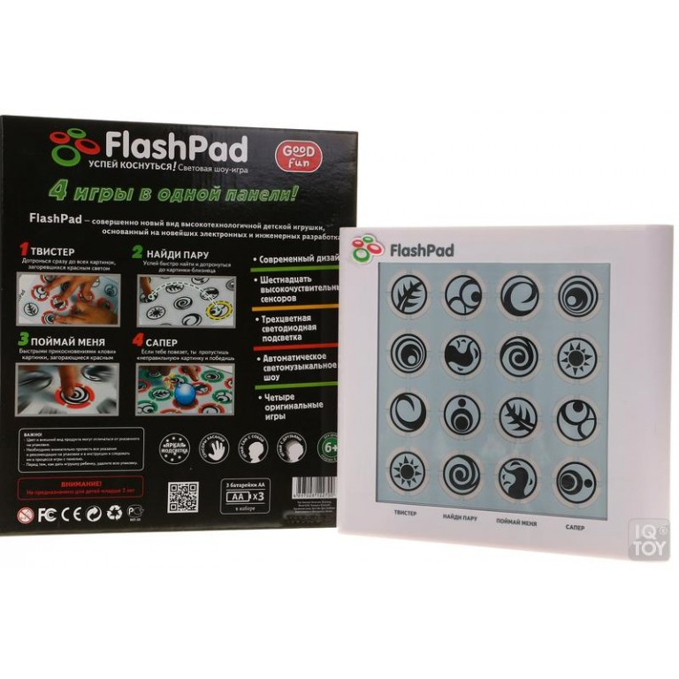 Купить - GOOD FUN FlashPad
